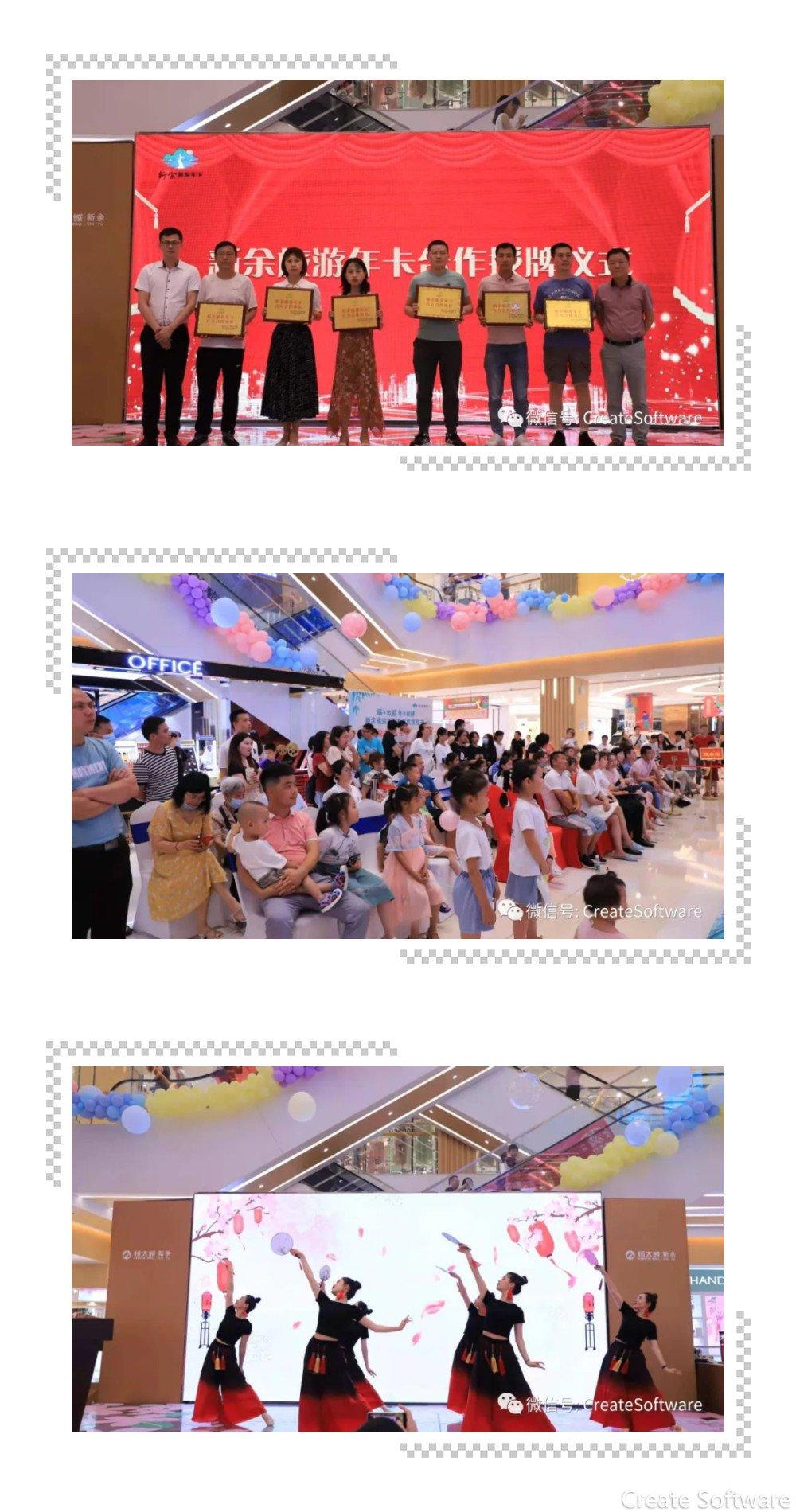 微信图片_20210617111432_副本.jpg